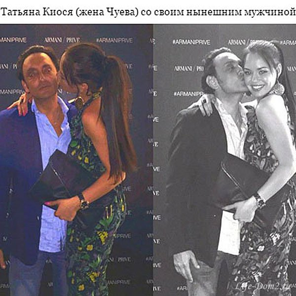 честных новый муж татьяны чуев вой фото музыкальном профессиональном