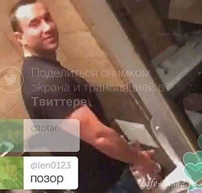 Михаил Терехин помочился перед телезрителями