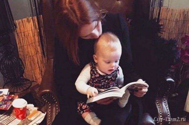 Фото мерлин с ребенком