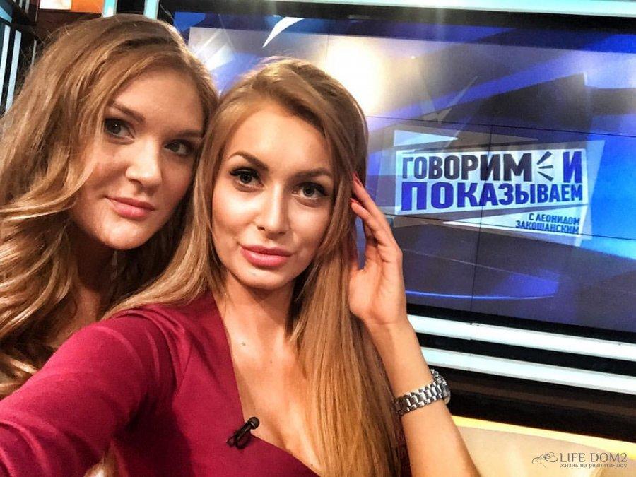 Кристина Дерябина строит карьеру телеведущей