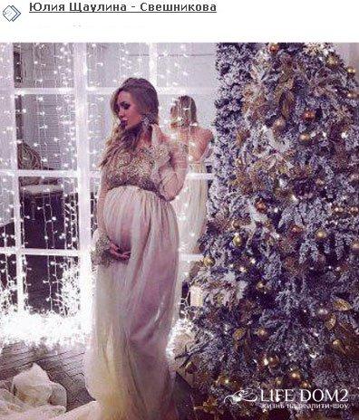 Юлия Щаулина «расцвела» во время беременности. Фото