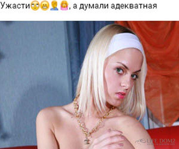 юлия ефременкова интим фото видео