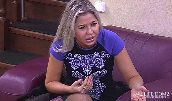 Маша Кохно занимается разрушением отношений на телепроекте «Дом 2»