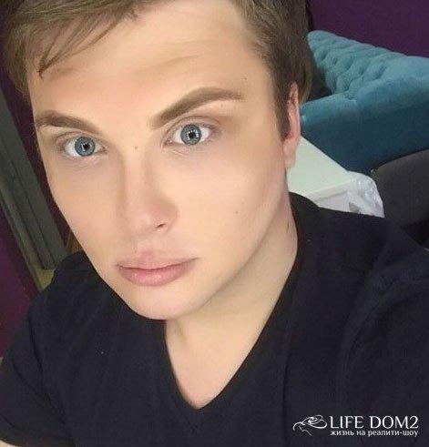 Егора Холявина назвали чересчур женственным