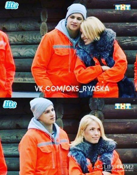 Оксана Ряска о своем участии в проекте «Дом 2»