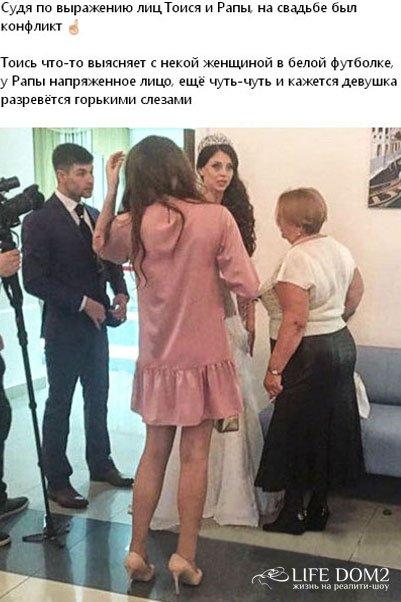 На свадьбе Ольги Рапунцель и Дмитрия Дмитренко случился скандальный эпизод?