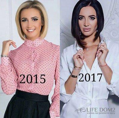 Как изменилась Ольга Бузова за два года? Фото