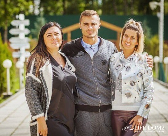 Троица Донцовых в неизлечимом счастье от любви