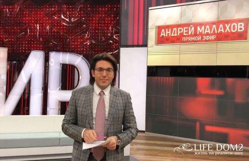 Малахов позволил зрителям выбрать имя своему сыну