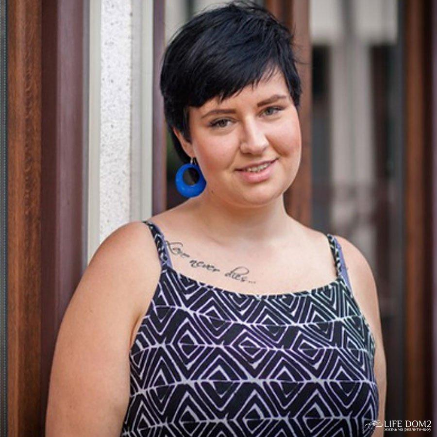 В сети обсуждают возможную беременность Александры Черно
