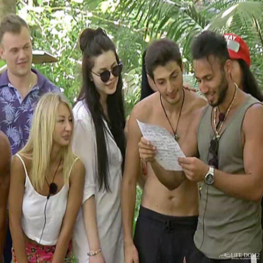 Обитателям «Острова любви» организаторы телепроекта преподнесли неожиданный подарок