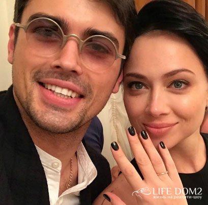 Самбурская неожиданно очистила свой Instagram от фотографий с молодым мужем