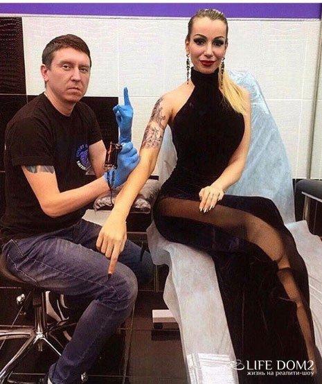 Екатерина Король решилась на татуировку во всю руку