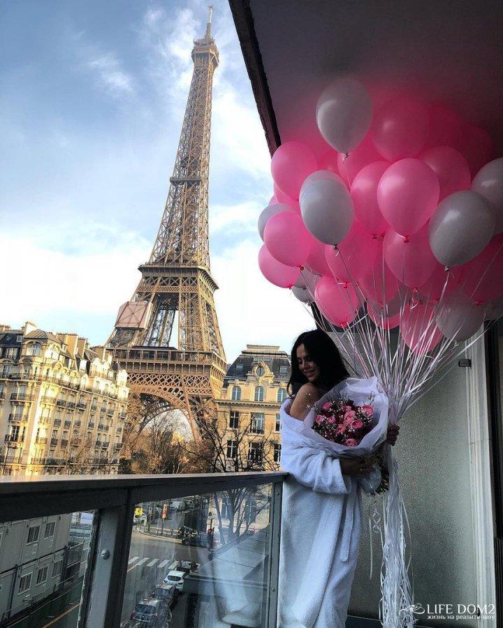 Хорошо, с днем рождения фото париж