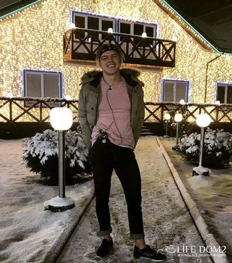 Настя Балинская считает Лешу Кудряшова маленьким парнишкой