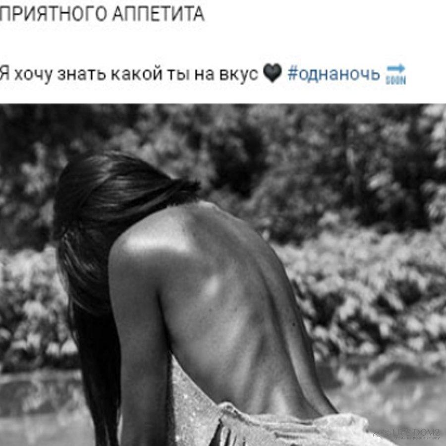 Судя по свежему снимку, Ольга Бузова пытается соблазнить Тимура Батрутдинова