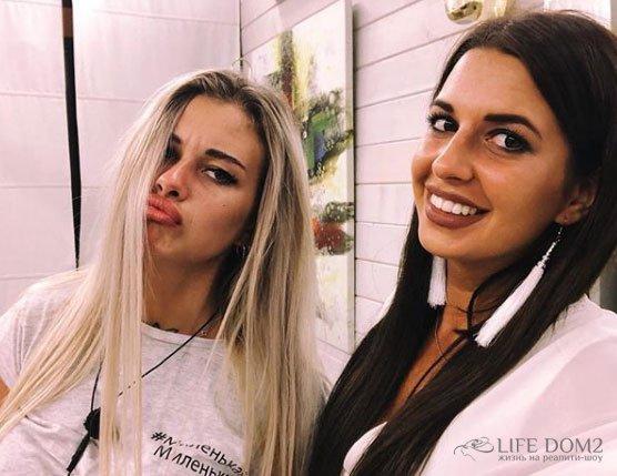 Зря Лена Хромина выбрала себе в подруги Майю Донцову