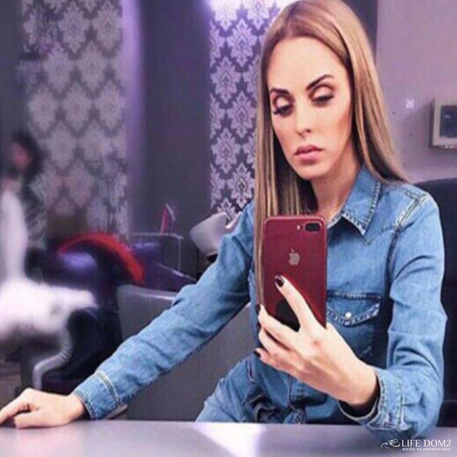 Ведущая телепроекта «Дом 2» Юлия Ефременкова кардинально сменила свой имидж