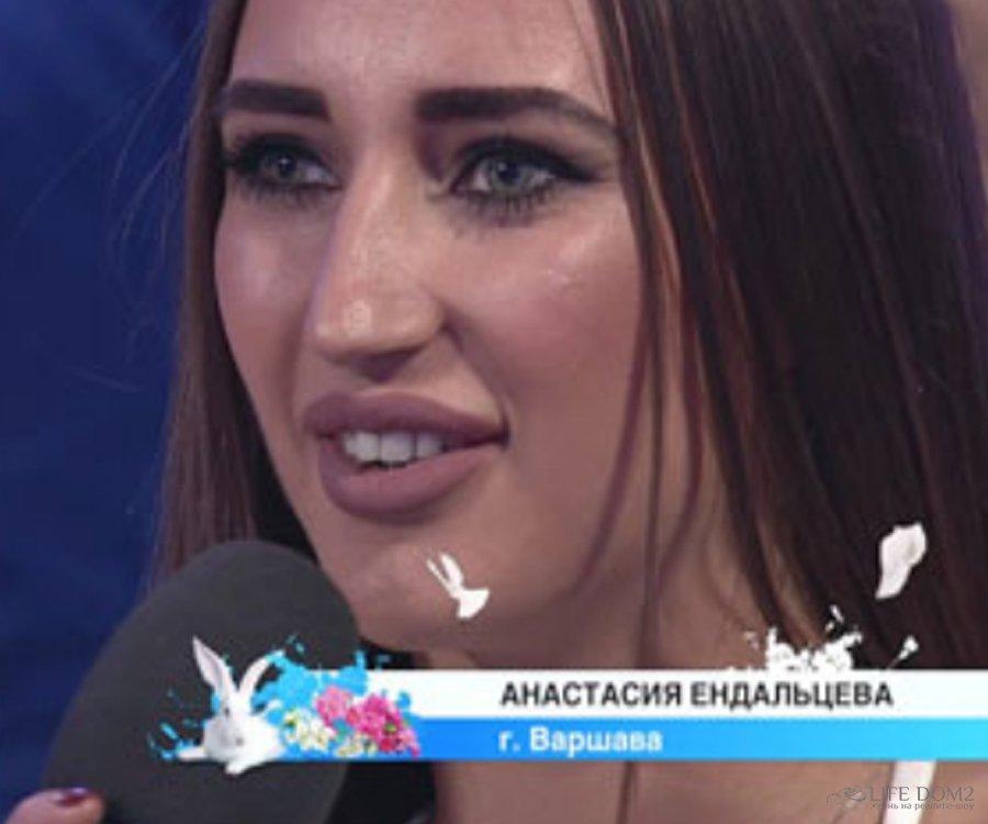 В сети пошли слухи о появлении на телепроекте «Дом 2» протеже Ольги Бузовой
