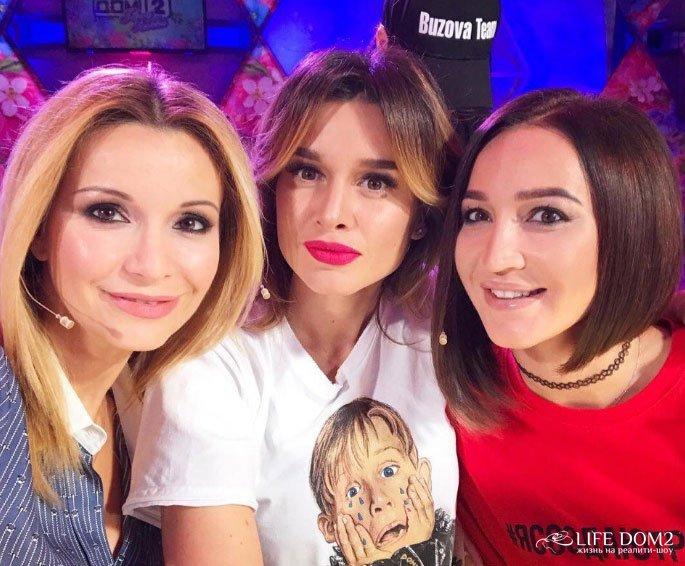 Ксения Бородина объявила о кастинке на «Дом 2» в Петербурге