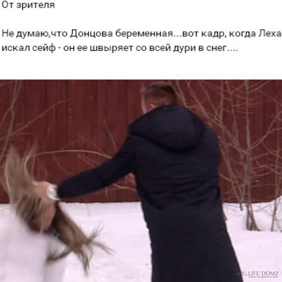 Информация о беременности Майи Донцовой поставлена под сомнение