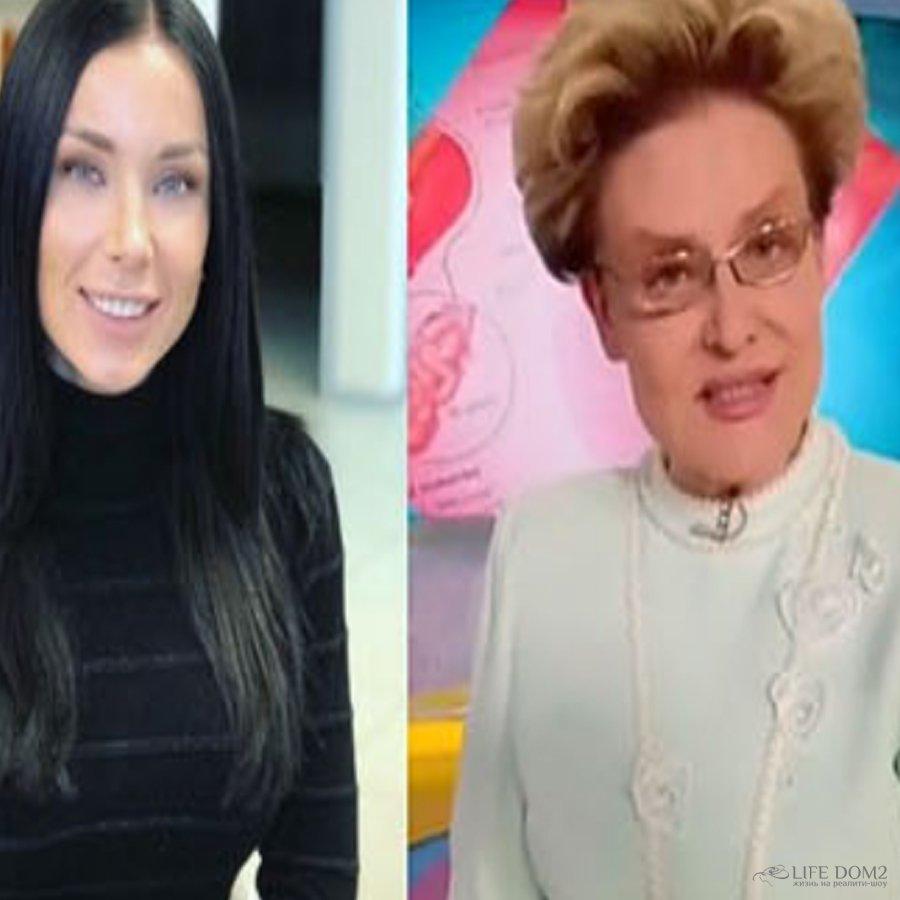 Анастасию Клочкову возмутило недавнее заявление Елены Малышевой