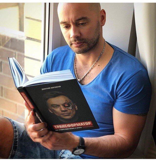 Андрей Черкасов рассказал о последней прочитанной книге