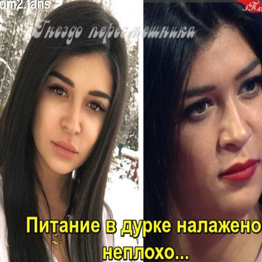 Ивана Дилова набрала лишний вес за время участия в «Острове любви»