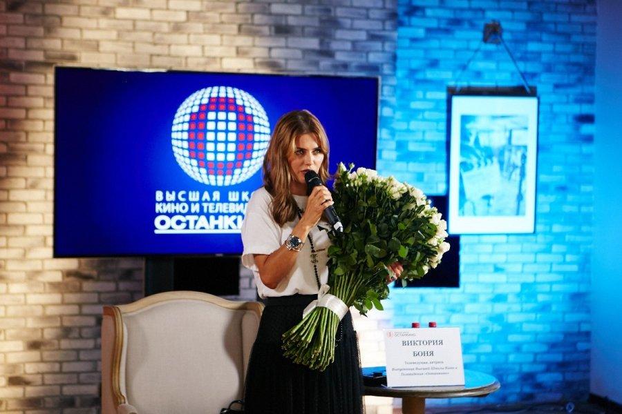 Виктория Боня встретилась со студентами Высшей школы кино и телевидения «Останкино»