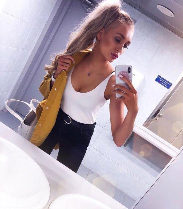 Кристина Дерябина не смогла бросить курить
