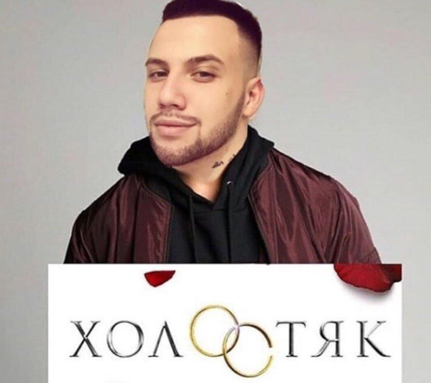 Дмитрия Талыбова видят новым героем шоу «Холостяк»