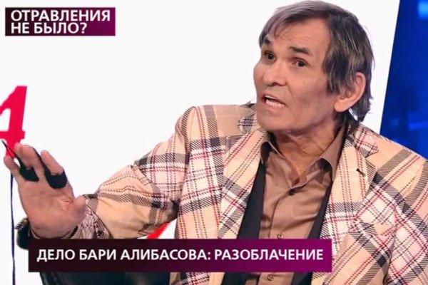 Бари Алибасов не прошел проверку на полиграфе: случайного отравления не было
