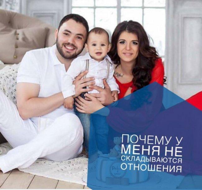 В Сети обсуждают слова Саши Гобозова о бывшей супруге