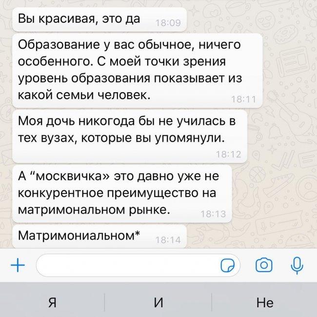 Светлана Торба считает 55-летних ходячими покойниками