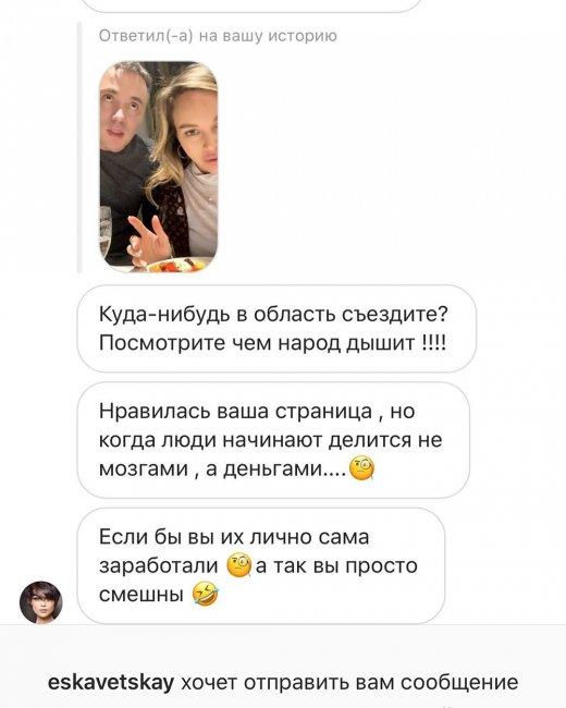 Настю Лисову затравили за покупку квартиры в Москве