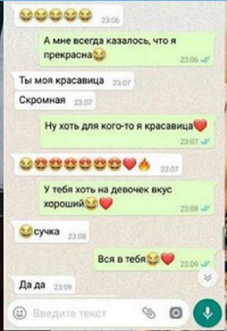 Юля Белая рассказала о своих отношениях с Денисом Мокроусовым