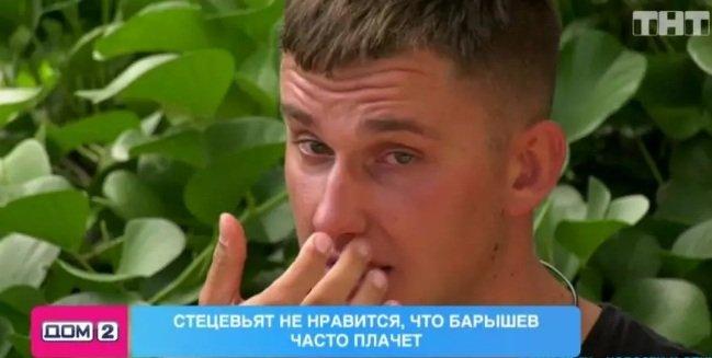 Из-за хейтеров Настя Стецевят побила  Никиту Барышева