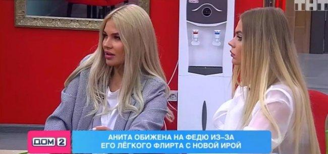 Федор Стрелков недоволен интеллектом Аниты Кобелевой