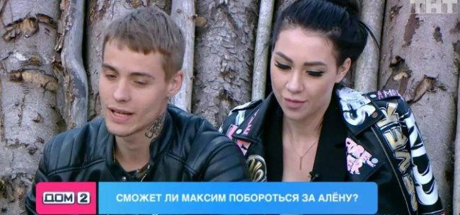 Алена Савкина снова ушла в загул