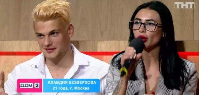 Клава Безверхова утерла нос Никите Уманскому