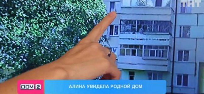 Никита Рудаков устроил для Алины Галимовой трогательное свидание