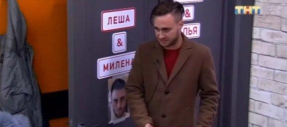 Алексей Безус и Ульяна Павлова могут создать пару
