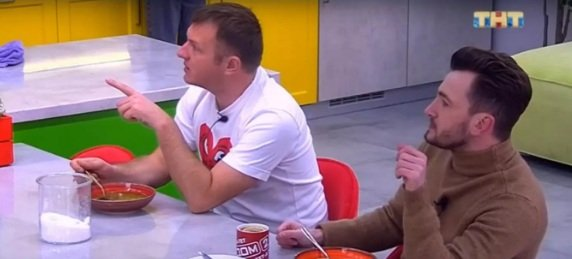 Илья Яббаров и Алена Савкина готовы помириться ради Богдана