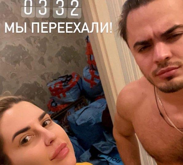 Донцова и Купин столкнулись с первыми бытовыми проблемами