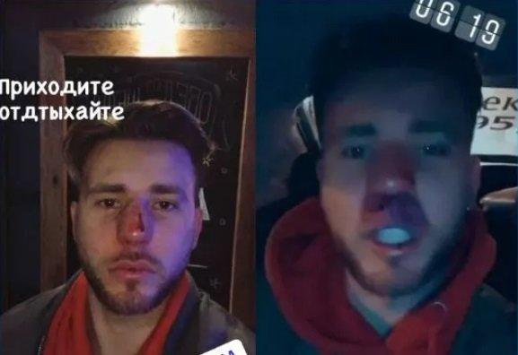 Диме Чайкову во время отдыха в клубе разбили нос