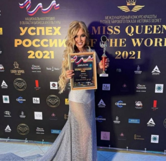 Маша Кохно получила премию «Самая талантливая леди России»