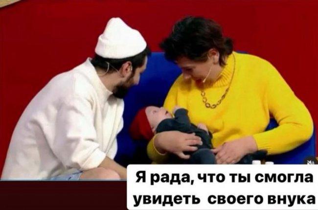 Саша Черно рассказала, что она испытала после смерти своей мамы