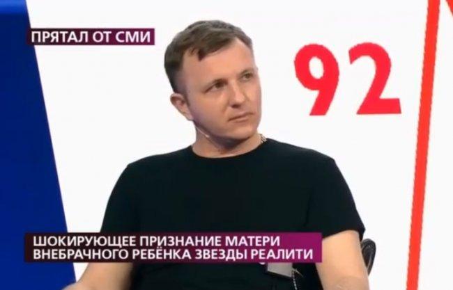 Как же омерзительно смотреть на этого дармоеда Илью Яббарова
