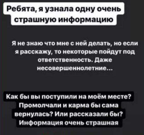 Саша Черно угрожает младшему брату уголовной ответственностью