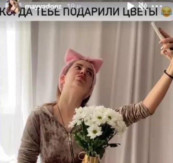 Майя Донцова высмеяла Катю Скалон за ее любовь к цветам